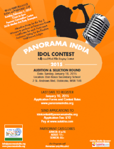 idol_contest_2015[1]