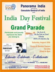 india-day-2013[1]