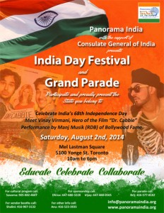 india_day_2014[1]
